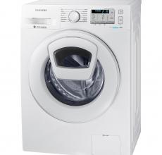page 6 freestanding washing machines eastbourne east sussex. Black Bedroom Furniture Sets. Home Design Ideas